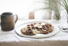 Pumpkin Spiced Waffles Recipe